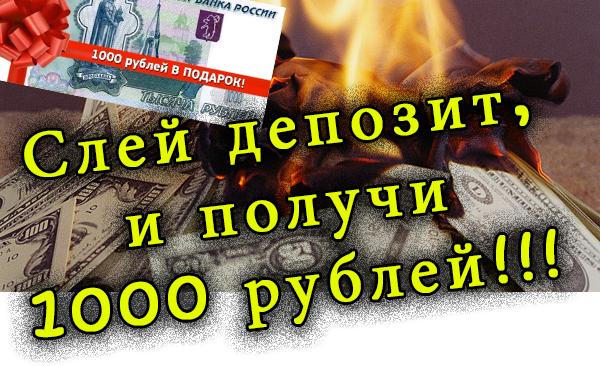 Оскар грайнд бинарные опционы-4